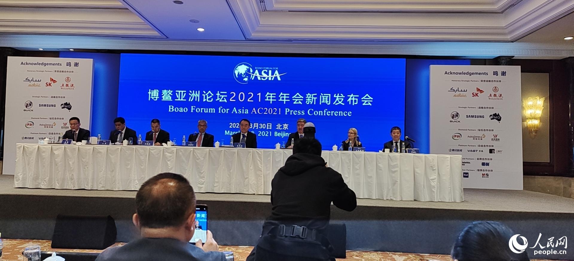"""博鰲亞洲論壇2021年年會:線上線下同步新增""""解讀中國""""等板塊"""