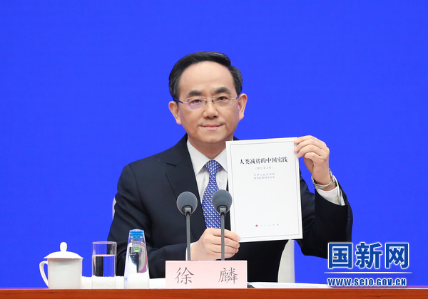 中國減貧實踐表明:貧窮不是命中注定貧困并非不可戰勝