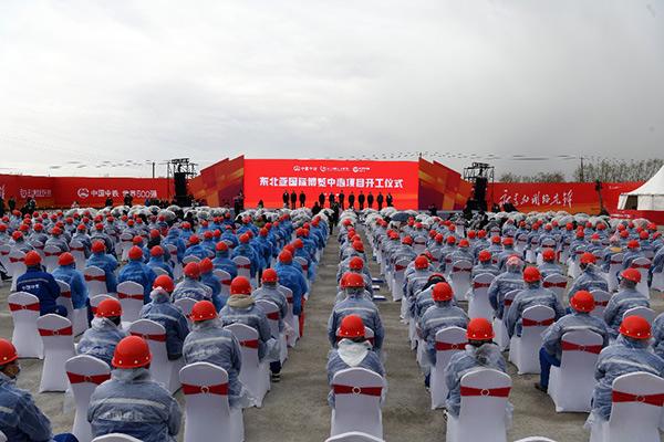 央地合作打造會展產業新高地長春東北亞國際博覽中心正式開工