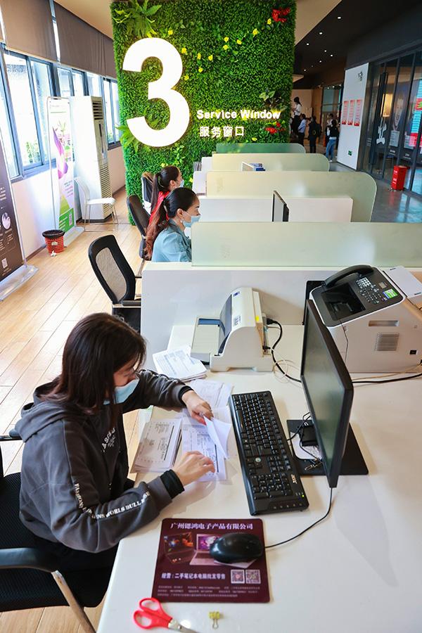 中山:易創空間創業孵化基地為創業公司提供全方位護航服務