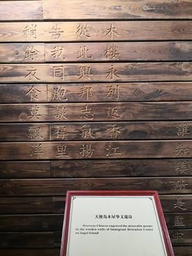"""【大灣區·小故事】從前華人""""走出去"""",如今僑胞""""引進來"""""""