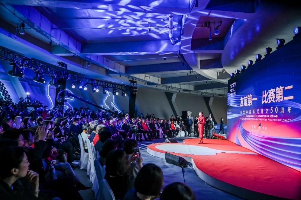 VR远程打球、人机对战……5G、AI科技助力智慧体育发展