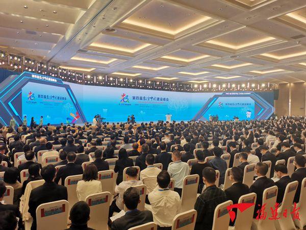 第四届数字中国建设峰会开幕!