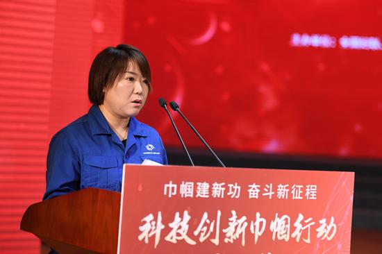 赵晶:弘扬工匠精神 让技能报国成为时代强音