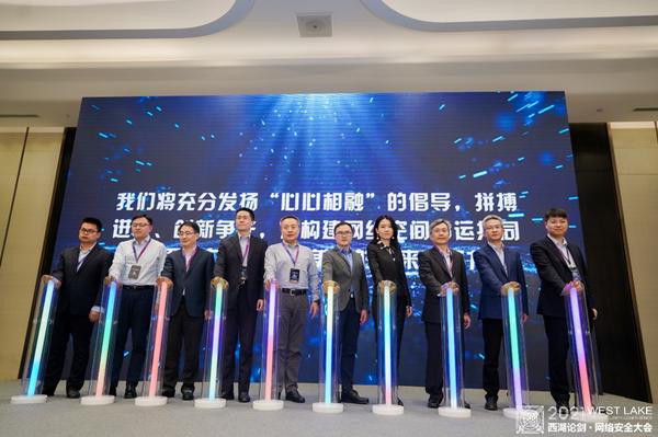 """助力杭州""""智能亚运"""" 中国太保推出亚运版网络安全保险服务"""