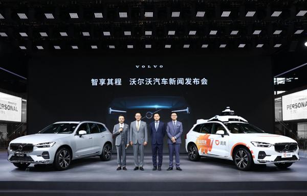 沃尔沃汽车:以电动化推进碳中和 探索全链路共赢合作