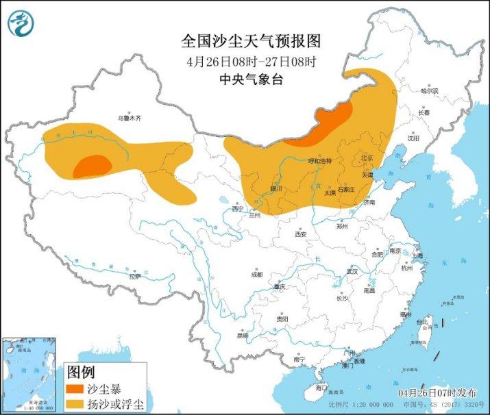 沙尘再起!京津冀地区将迎扬沙或浮尘天气