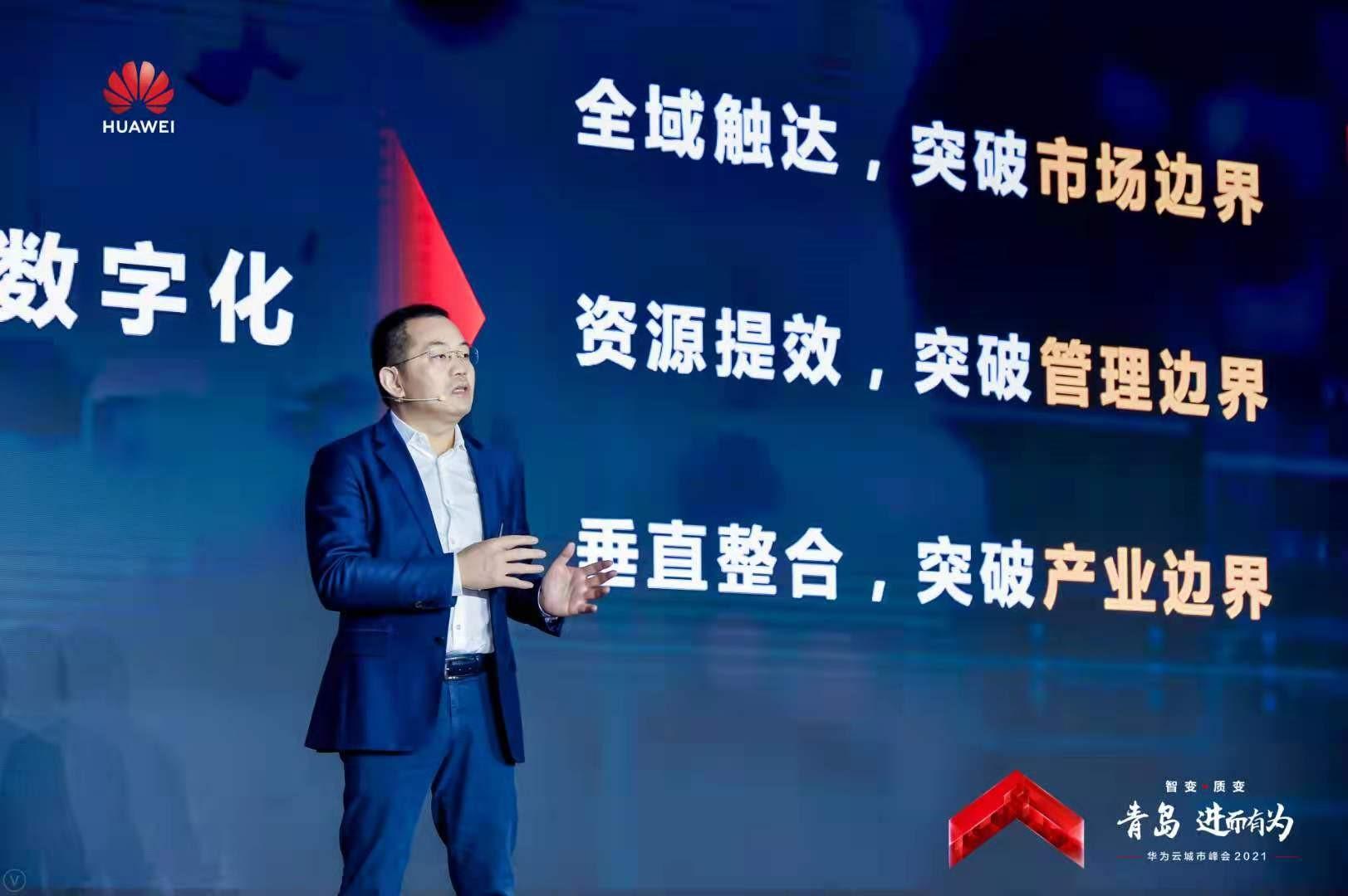 华为云洪方明:拥抱云原生2.0加速制造企业转型升级