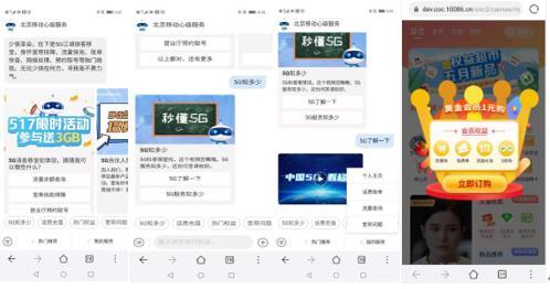 水利部:長江委啟動長江流域水旱災害防御Ⅳ級應急響應