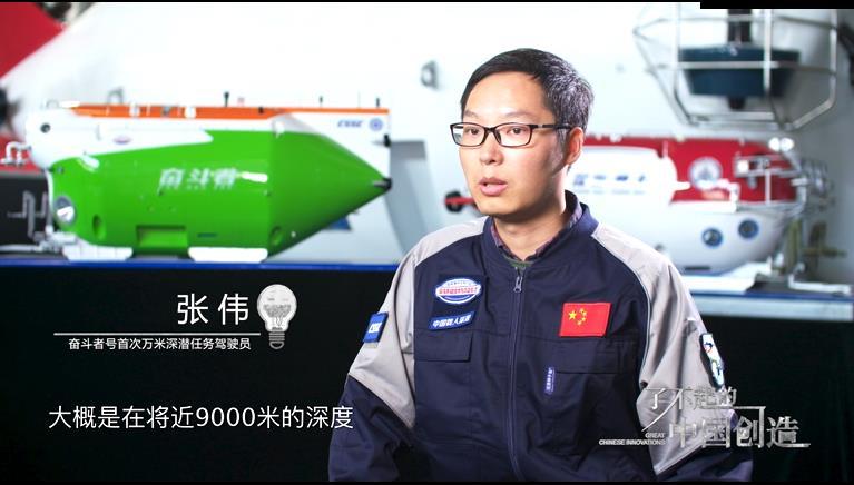 大國小鮮@新發展理念丨青島:智能制造新高地