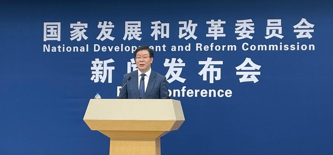 國家發展改革委:從五方面著手穩定和擴大消費