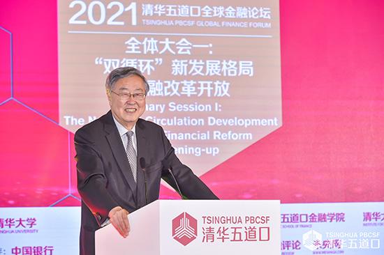 周小川:外界對中國數字貨幣的發展存在誤解