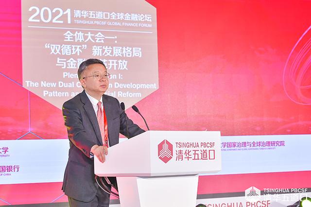 央行李波:強化貨幣政策與宏觀審慎政策協調配合
