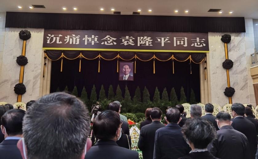 人民銀行在香港成功發行250億元人民幣央行票據