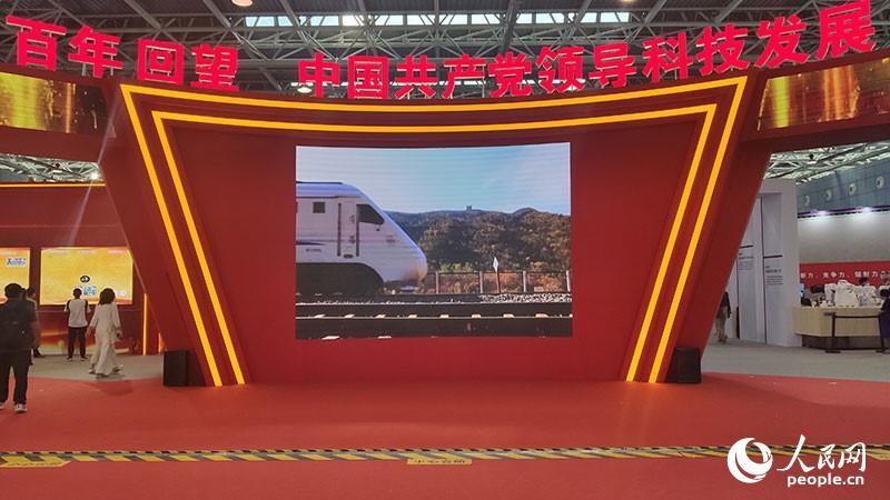 百年回望,中国共产党领导科技发展主题展。人民网记者 毕磊摄