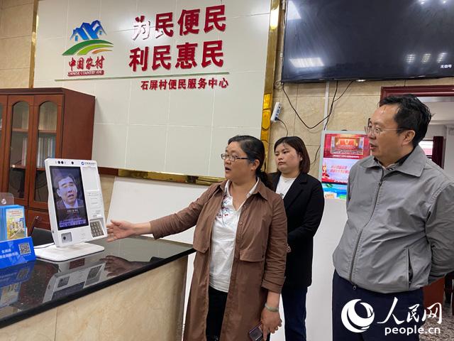 建行湖南省分行:開渠引灌鄉村金融綠洲讓村民富起來鄉村美起來