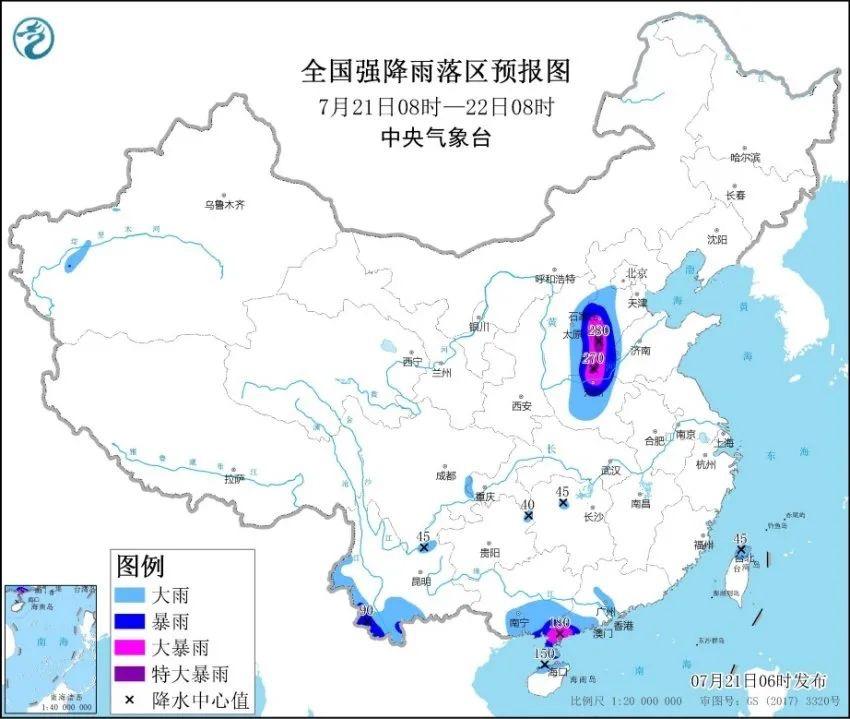 中国气象局启动二级响应 特大暴雨将袭河南等地