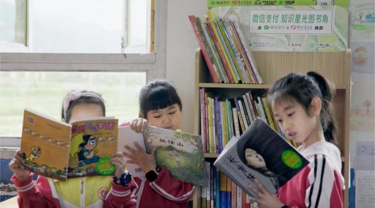 大山里的书香沁润每一个孩子的心灵