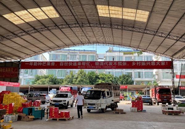 加快推进快递进村百世在云南规划设立近7000个村级快递点