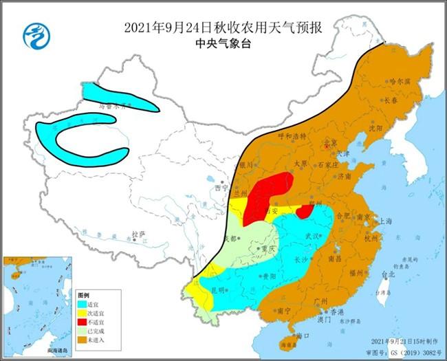 """""""一场秋雨一场凉"""" 中央气象台:此轮降雨将为华北等地降温"""