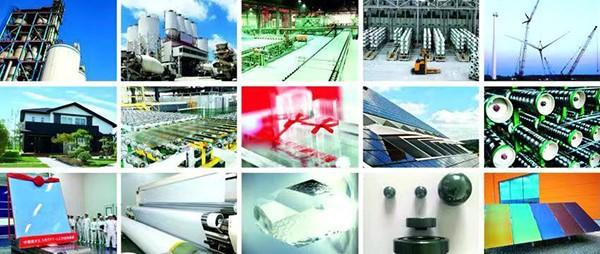 中国建材集团:改革激活力创新促发展 助力经济发展与美好生活