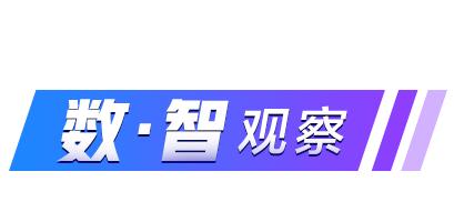 """国庆家电市场消费升级""""新奇特""""产品受青睐"""