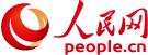 人民网财经:揭开巨无霸中国核电的神秘面纱 安全风险仍是大问题 - 办公室主任 - 办公室主任的博客
