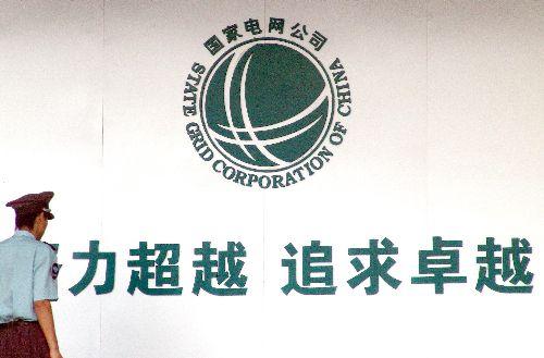 中国新闻社logo矢量图