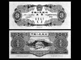 绝稠密外面提交档案揭开 苏联代印人民币内幕