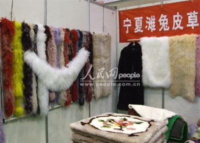 宁夏/宁夏的滩羊滩兔皮毛制品