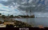 《大国崛起》 - 翘楚 - 翔宇沙龙
