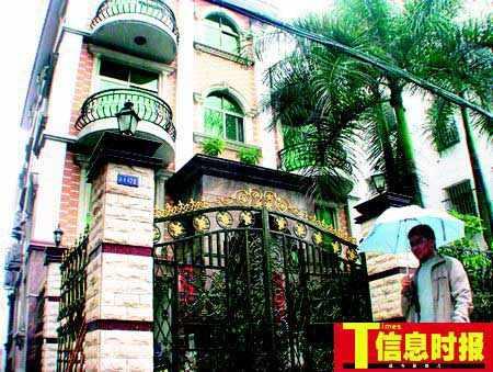 [组图]广州番禺盖别墅推进新农村建设