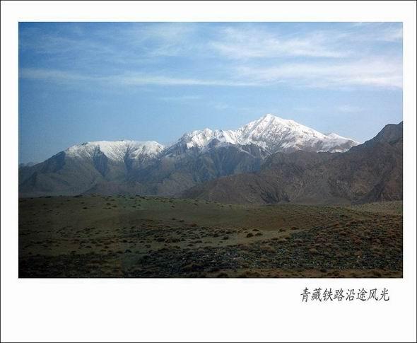 青藏铁路格尔木到拉萨段的风光