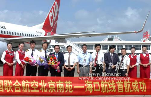 美兰机场增海口到南昌,南宁,西安航班