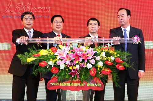 国资委综合局副局长刘源(右二),南航集团公司总经理司献民(左二),党组
