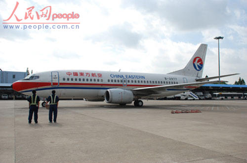 波音737飞机长 载质量