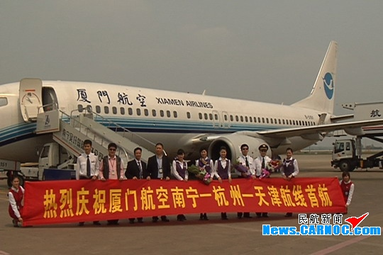 航班时刻为8:15在天津起飞,9:55到杭州,10:50起飞,13:05到南宁;返程