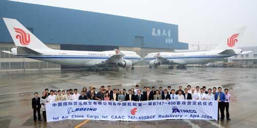 改装工作在厦门太古飞机维修工程有限公司(taeco)