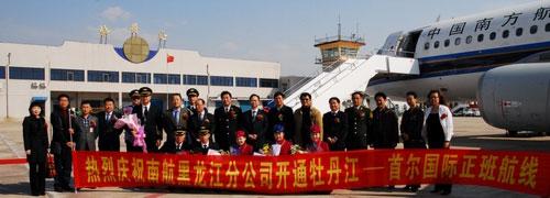 南航cz6087航班从牡丹江海浪机场起飞飞往韩国首尔