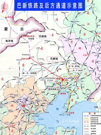 东三省铁路地图高清版