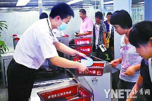 首都机场安检启用贵重物品筐--中国民航新闻网--人民