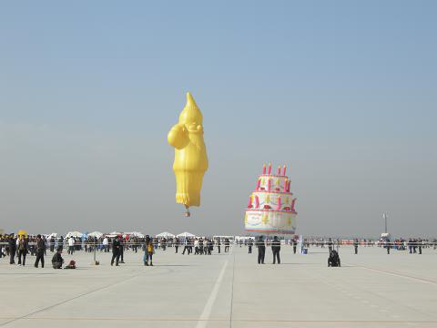 2009中国国际通用航空大会开幕