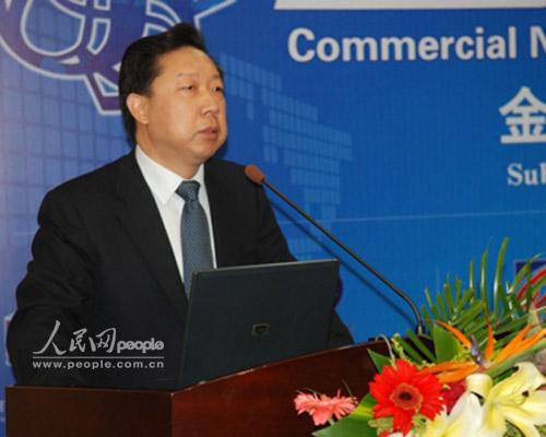 张礼卿:人民币国际化仍是一个漫长的过程--人民