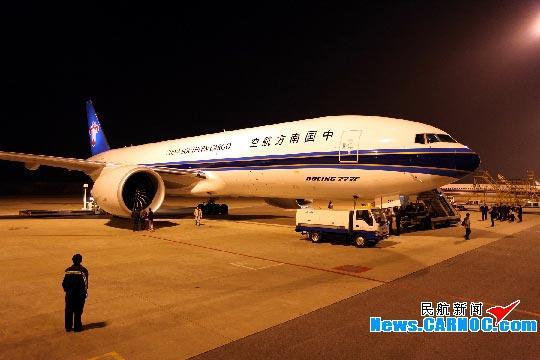 运营上海浦东-乌鲁木齐——法兰克福的新货运航线