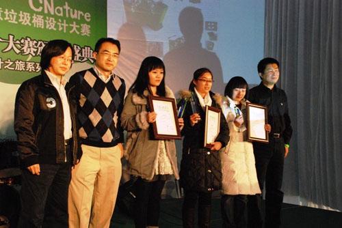 创意垃圾桶设计大赛积极倡导环保--人民网经济