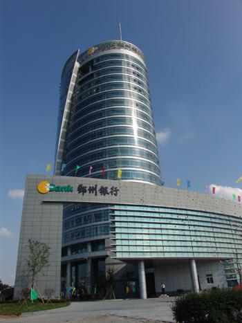 宁波鄞州银行大楼图片,高清大图_高楼大厦素材