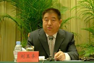直播--人民网经济频道-上这里,懂中国经济-财经