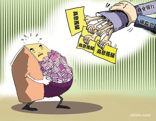 动漫 卡通 漫画 设计 矢量 矢量图 素材 头像 500_388