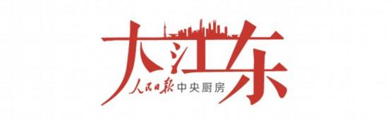 """进博会魔杖轻点,中国百姓生活更""""靓""""了"""