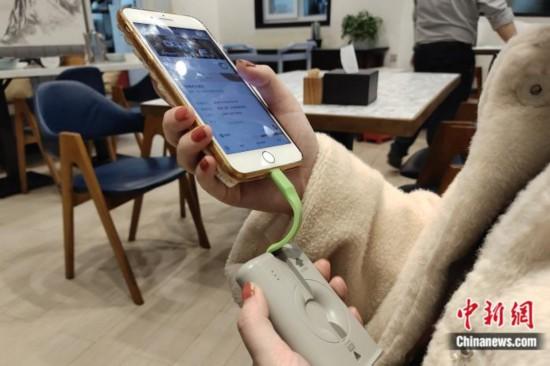 共享充电宝涨声一片  还能吸引到用户使用吗?